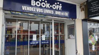 ブックオフ (Faubourg Saint-Antoine 店)