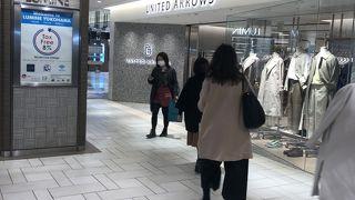 UNITED ARROWS 横浜店
