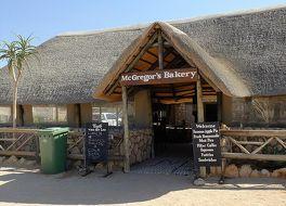 McGregor's Bakery