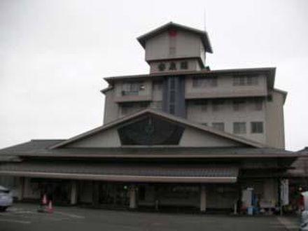 稲荷山温泉ホテル杏泉閣 写真