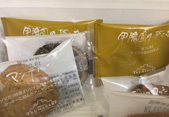 クッキーが食べやすくて美味しい。