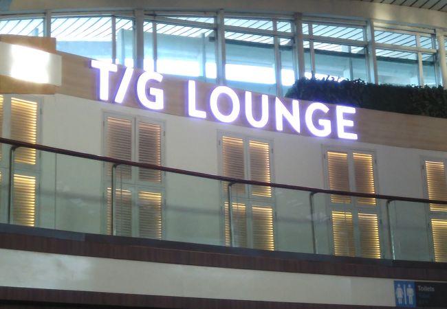 TGラウンジ (デンパサール国際空港)