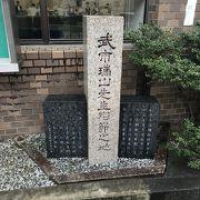 吉田東洋暗殺の地と近い