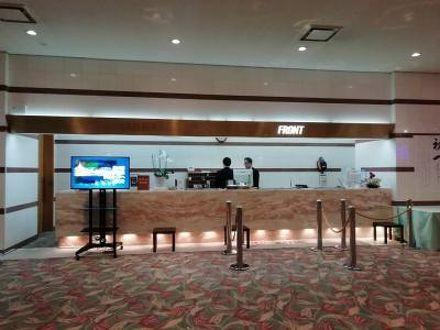 層雲閣グランドホテル 写真