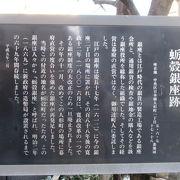 江戸時代の繁華街として繁栄した面影があります。