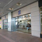 金沢のデパート