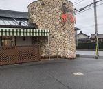 石窯パン工房 Bon Pana 春日井店