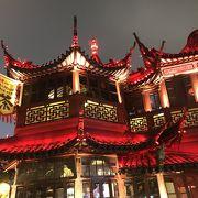 上海の老舗の中国茶・湖心亭
