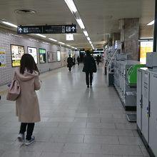 天神駅 (地下鉄)