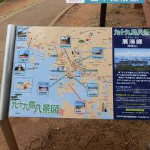 九十九島の絶景を望む展望所が佐世保市内には8ヵ所あります。