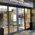 ステーションホテルだから、小倉駅から徒歩0分