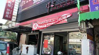 台南 阿輝 炒鱔魚
