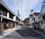 白壁の道(上下町商店街)