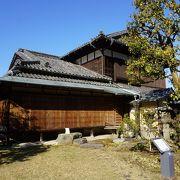 別子銅山を守り、その近代化に尽くした広瀬宰平の邸宅