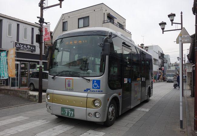 小江戸名所めぐりバス 川越エリア (東武バス)