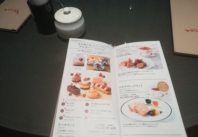 予約ができる貴重なカフェ!