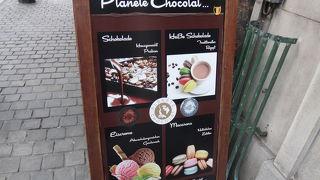 プラネット ショコラ
