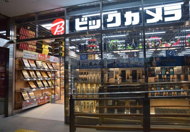 ビックカメラ (鹿児島中央駅店)