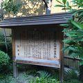 松坂屋 (上野店)