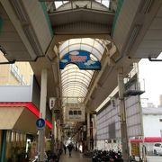 新開地商店街