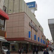 埼玉に展開するデパート