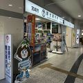 写真:宮崎市観光案内所