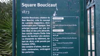 ブシコー広場