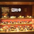 写真:とんかつ和幸 ステラプレイス札幌店