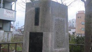 岡崎邦輔の像