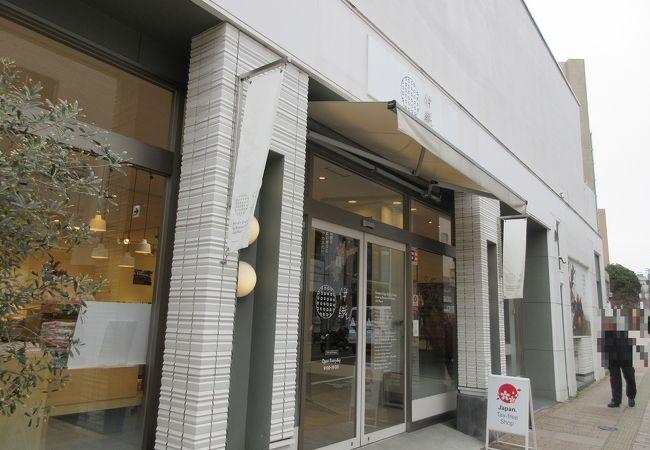 伊織 えひめイズム (ルブリュマツヤマ店)