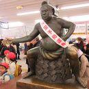 横綱 栃錦像