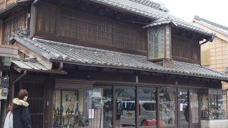 荻野銅鉄店