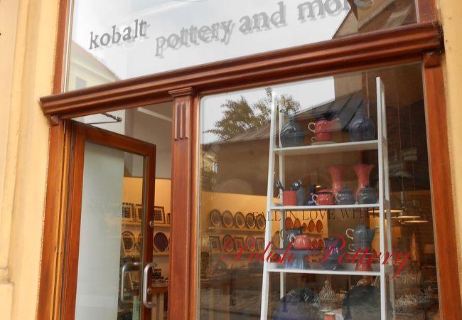 Kobalt Pottery & More