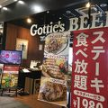 Gottie's BEEF ピエリ守山店