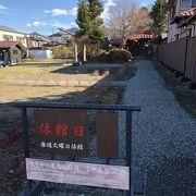 世界遺産の外川さん家