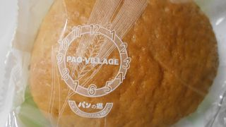 パンの郷 掛川駅店