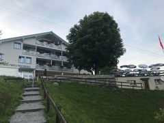 Panorama Hotel Freudenberg 写真