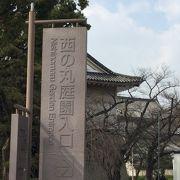 大阪城の近く