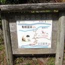 月ケ瀬温泉