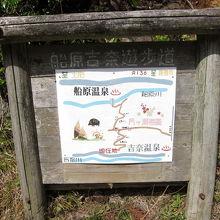 狩野川のほとりにある温泉で、山側には月ケ瀬梅林が広がります。