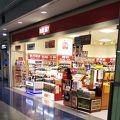 写真:ブルースカイ 中部空港 国際出発売店