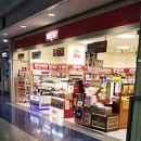 ブルースカイ 中部空港 国際出発売店