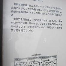 門の解説はこちらで。
