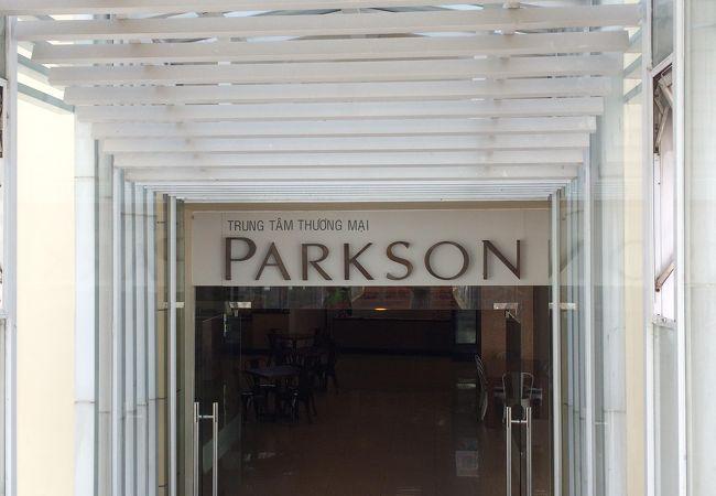 パークソン