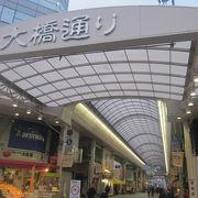 高知市民の台所的な市場という風情の商店街です