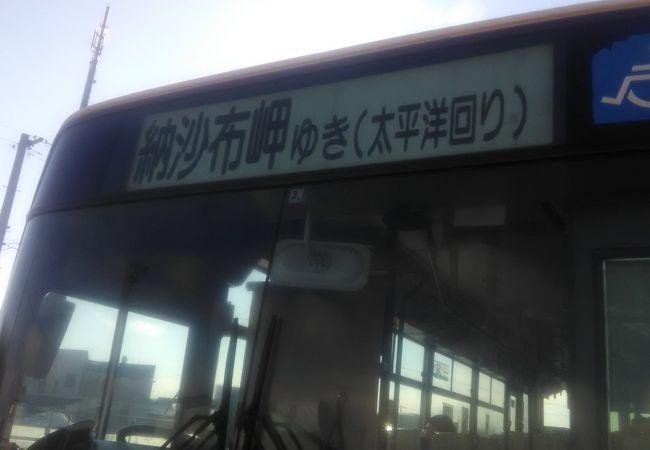 根室駅前バスターミナル