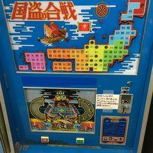 懐かしいゲーム機を収集保存している
