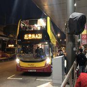香港空港→旺角 をA21バスを利用、安いので混雑する
