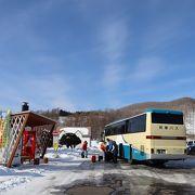 釧路空港から阿寒湖へのアクセスに便利
