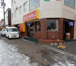 さっぽろっこ 東室蘭西口店